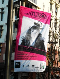 'Machine Atlas' Banner, 2011
